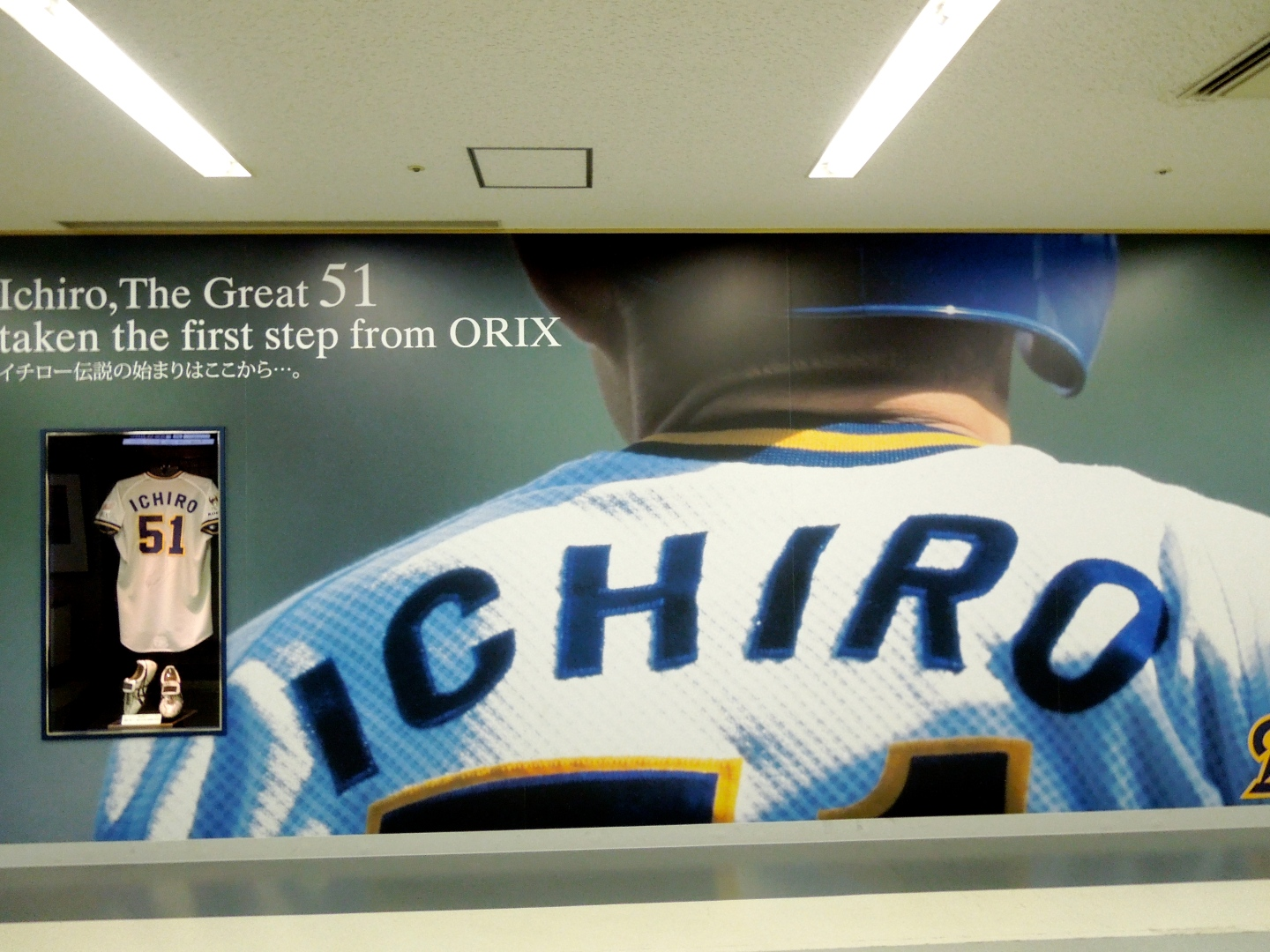 Ichiro played for Orix before signing in the US