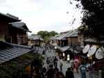 Shops in Gion District