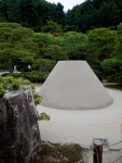 Kougetsu dai