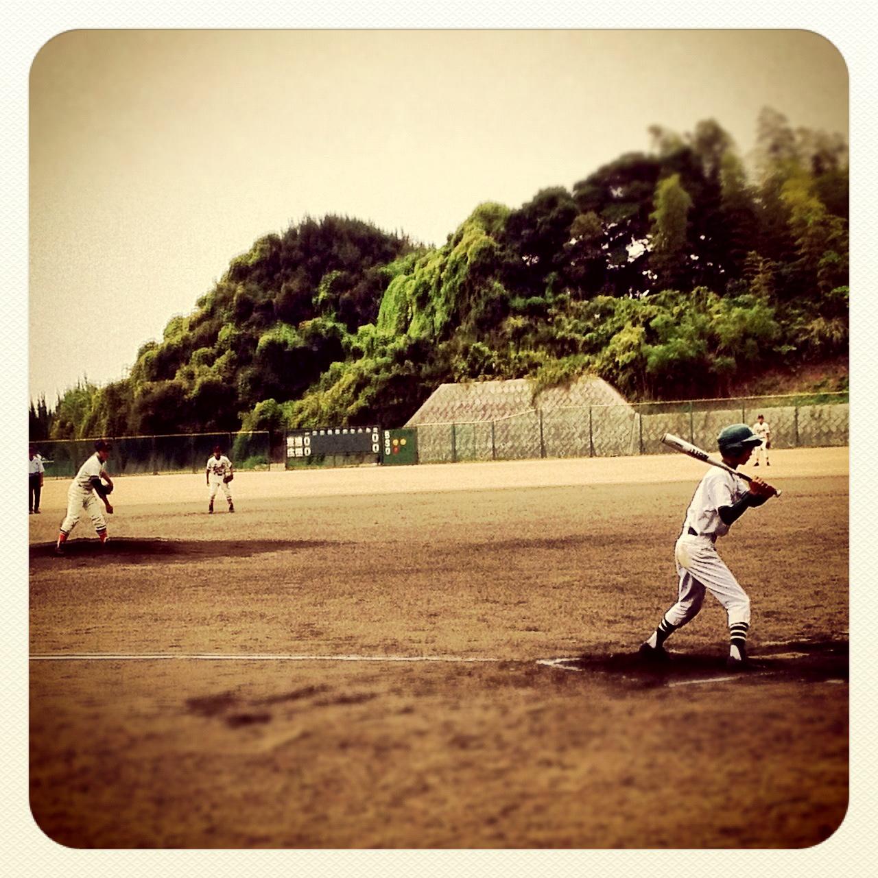 HJHS Batter