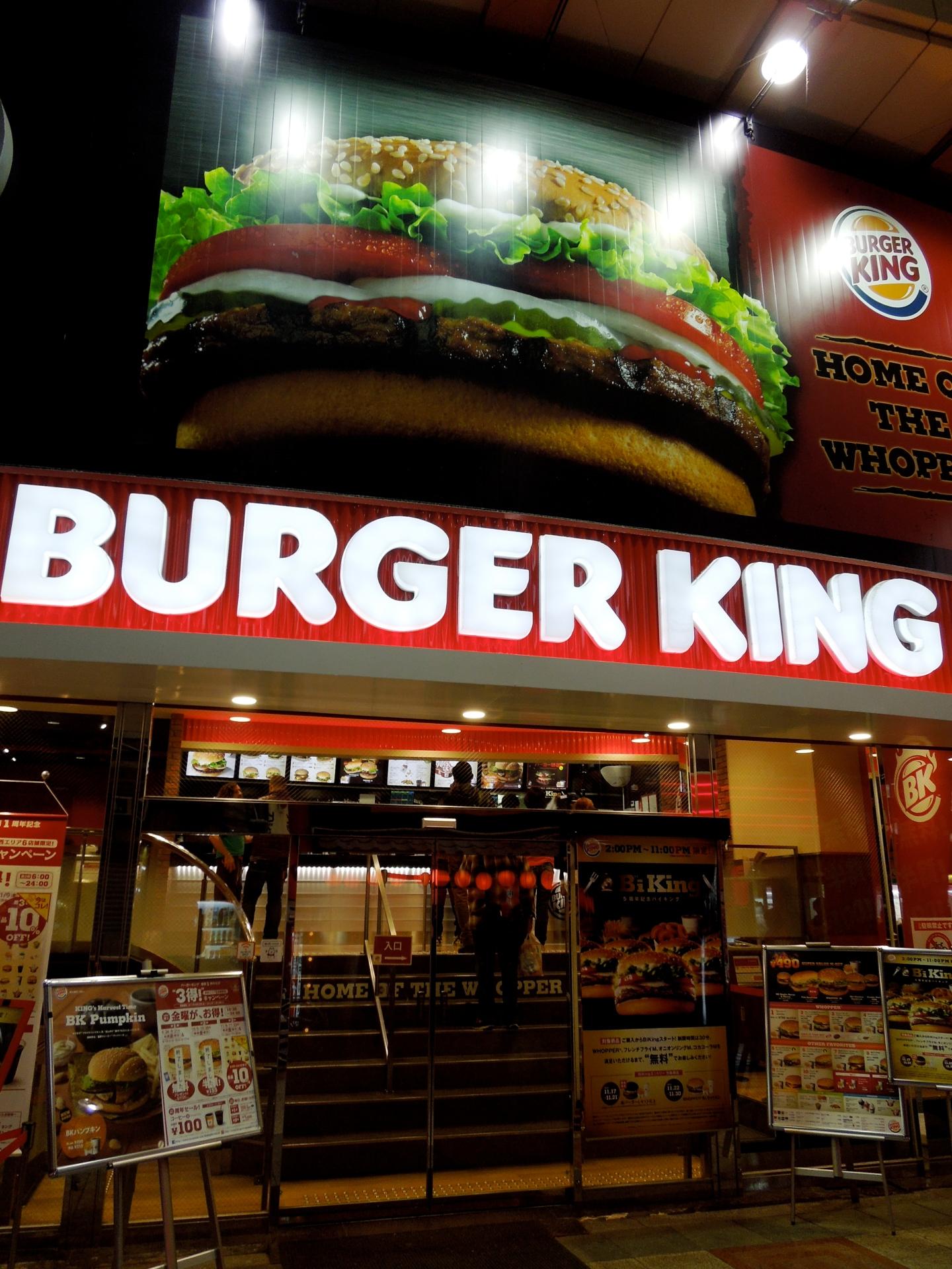 Outside of Burger King