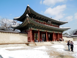 Changdeokgung entrance