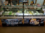 All handmade local flavors at Dolce Gelato in Setoda on Ikujima Island.