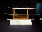 Sword from 950 AD!
