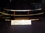Yoritomo Minamoto's sword. The originator of the Kamakura Shogunate. Circa 1190 AD.