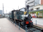 These trains still operate on the streets on Matsuyama. So cool!