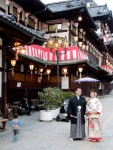 Traditional culture remains strong in Matsuyama.