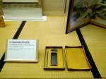 Inside Matsuyama Castle lays the first iphone case from hundreds of years ago.