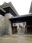 Entrance to Matsuyama Castle