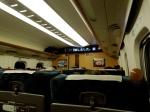Inside the Shinkansen (Bullet Train)
