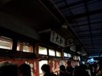 Waiting in line at Daiwazushi.