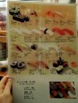 The menu at Daiwazushi